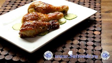 Запеченные куриные ножки в медово - горчичном соусе