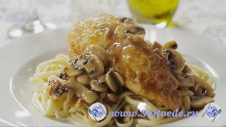 Piccata из курицы с грибами
