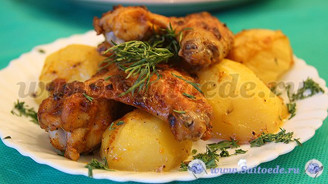 картошка с крылышками в духовке рецепт с фото
