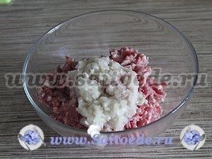 Помидоры фаршированные мясным фаршем