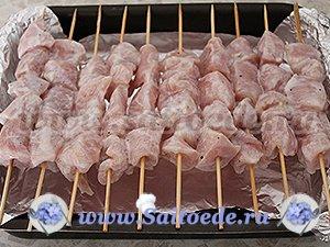 Куриные шашлычки на шпажках в духовке