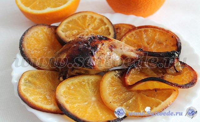 курица с апельсинами в духовке рецепт и карри