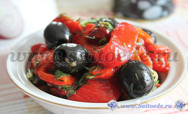 Салат с запеченным болгарским перцем и маслинами
